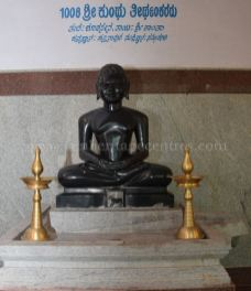 sri_parshwanath_digambar_jain_temple_-_chikkanakodige_-_karnataka_20160515_1856548594