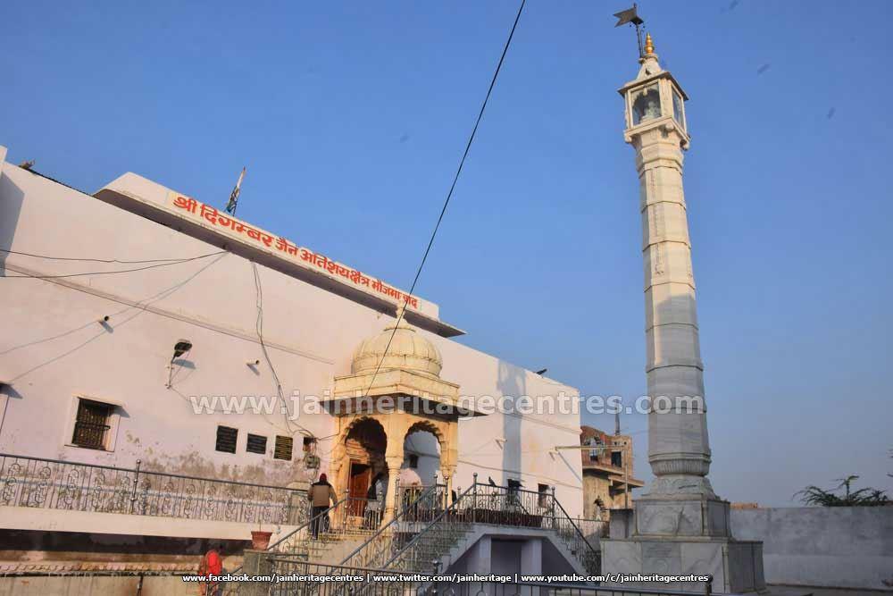 Front view of Bada Mandir/Adinath Swamy Digambar Jain Temple.