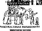 Calcutta Panchakalyana - Janma Kalyana15.02.89.