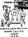 Calcutta Panchakalyanak - Gyan Kalyanak15.02.92