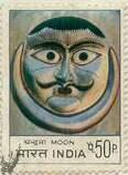 Moon - Symbol of 8th Jain Tirthanakar Chandraprabhu / Chandraprabha / Chandranath