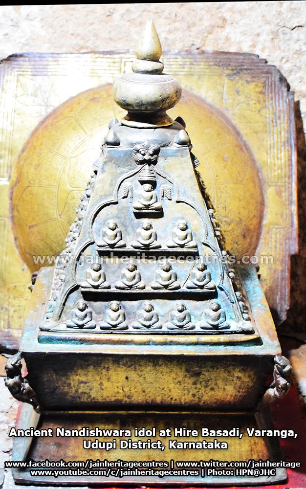 Ancient Nandishwara idol at Hire Basadi, Varanga, Udupi District, Karnataka