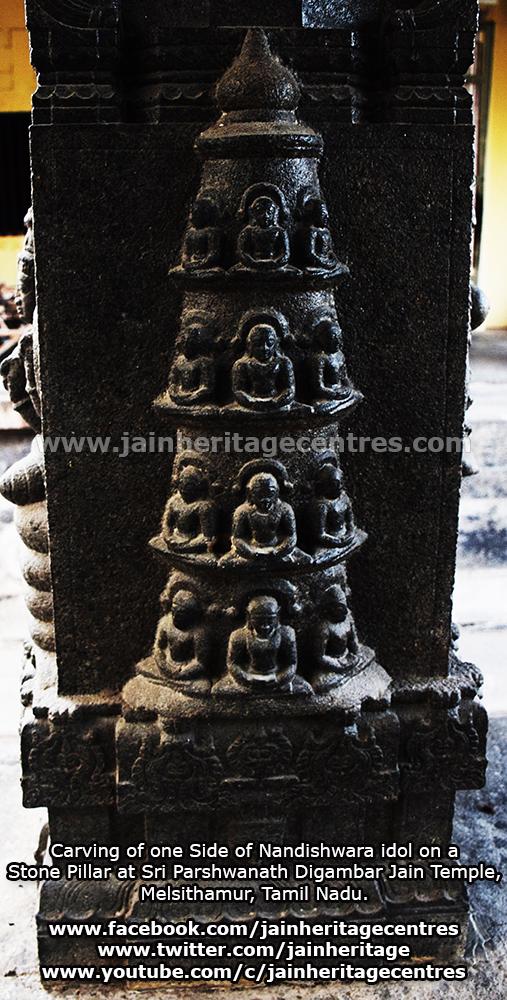 Carving of one Side of Nandishwara idol on a Stone Pillar at Sri Parshwanath Digambar Jain Temple, Melsithamur, Tamil Nadu.