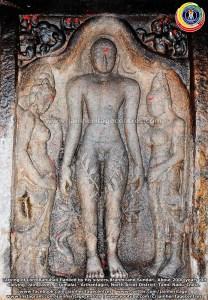 Tirumalai (Arihantagiri)