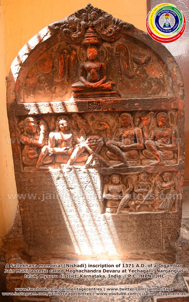 A Sallekhana memorial (Nishadi) inscription of 1371 A.D. of a Digambar Jain Muni/ascetic called Meghachandra Devaru at Yechagalli/Eachiganahalli, Nanjangud taluk, Mysuru/Mysore district, Karnataka, India.