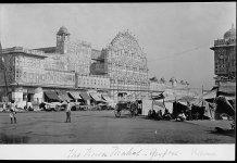 Jaipur Old Video