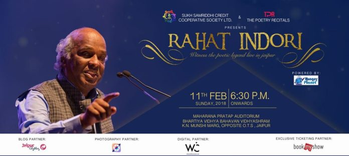 rahat indori in jaipur