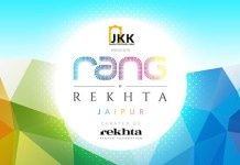 Rekhta and jkk