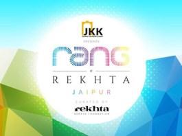 Rekhta and jkk