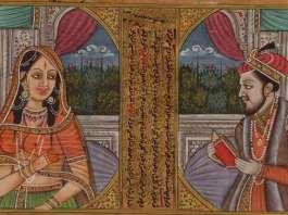 shah begum and Jahanjir