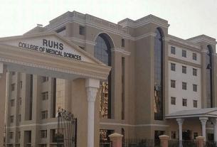 RUHS College of medical sciences, Jaipur
