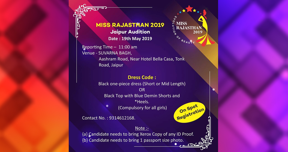 Miss Rajasthan auditioned