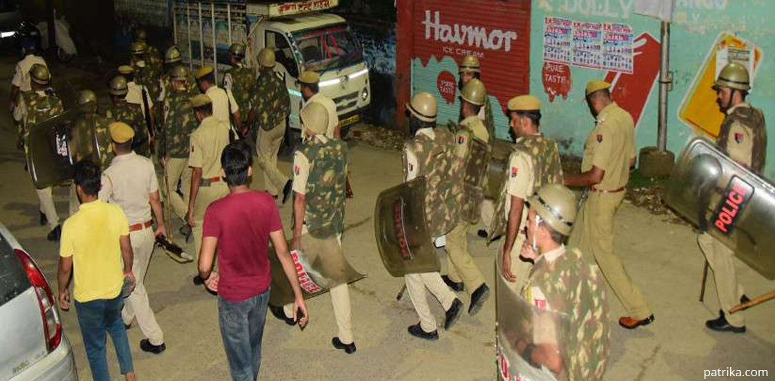 jaipur violence section
