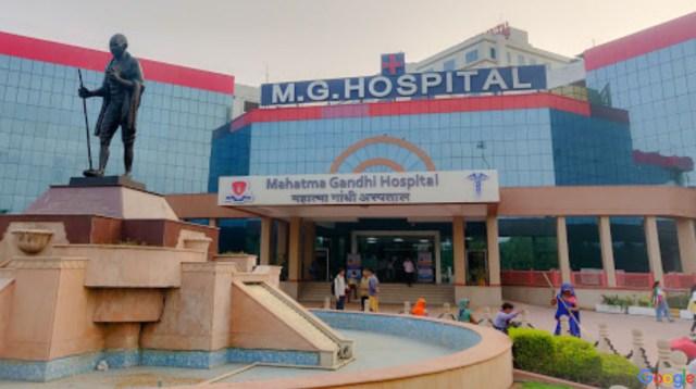 Mahatma Gandhi Medical College