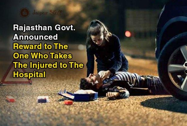 help the injured
