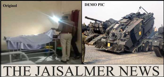 A soldier died during an army exercise in jaisalmer Tank Load Fail