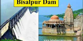 Bisalpur Dam And Bisaldeo temple