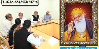 CM Ashok Gehlot Meeting For Guru Nanak Prakash Parv