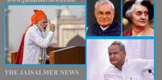 CM Asok Gehlot - PM Narendra Modi-Atal Bihari Vajpaayi- Indira Gandhi Durga