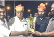 chacha village cricket tournament final
