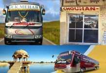 Chouhan Travels Jaisalmer jodhpur jaipur Bus Services