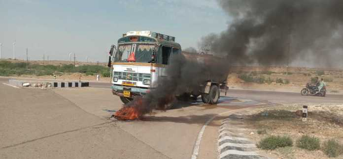 Fire In Petrol Tanker