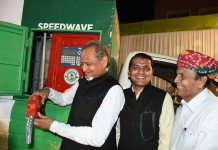 CM gehlot Reffiling Bio Diesel At Rajasthan First Bio CM Ashok Gehlot Refiling Bio Diesel At Rajasthan's First Bio Diesel Outlet In Jodhpuriesel Outlet In Jodhpur