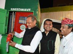 CM gehlot Reffiling Bio Diesel At Rajasthan First Bio CM Ashok Gehlot Refiling Bio Diesel At Rajasthan's First Bio Diesel Outlet In Jodhpuriesel Outlet In Jodhpur