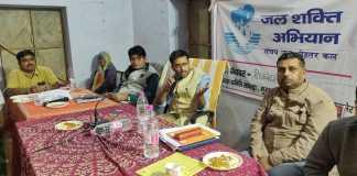 Jaisalmer - Ratri Chopal Didaniya