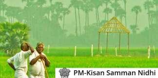 PM-Kisan-Samman-Nidhi-Yojana-Rajasthan