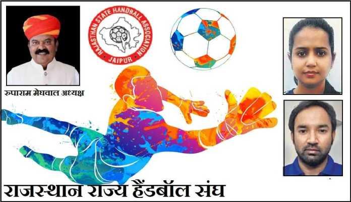 Prachi Gurjar And Priyadeep Singh Selected For SAF Game Handball