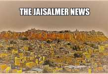 Latest News Jaisalmer