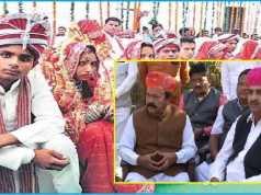 akhil rajashtan meghvanshi sansthan beawer meghwal samaj samuhik vivah ruparam meghwal and saleh mohmmad attend