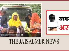 indian home ministry stops deportation of Pakistani Hindu migrants from jodhpur