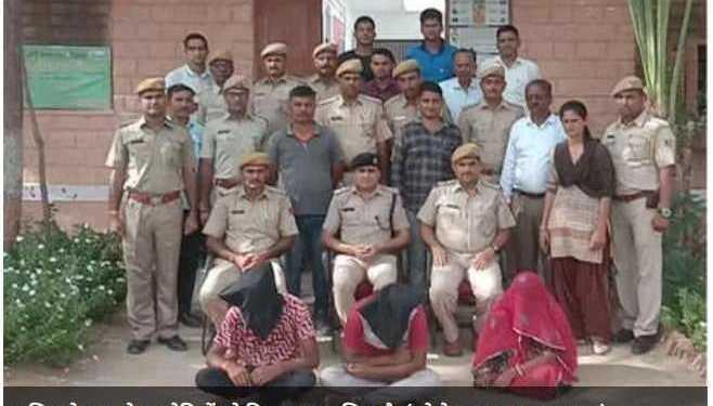 Rupa Devi case lathi police station