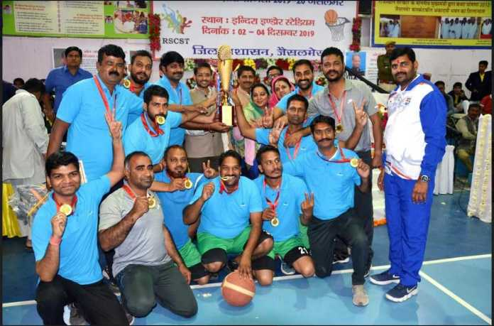 State Civil Services Basketball Competition held in Jaisalmer