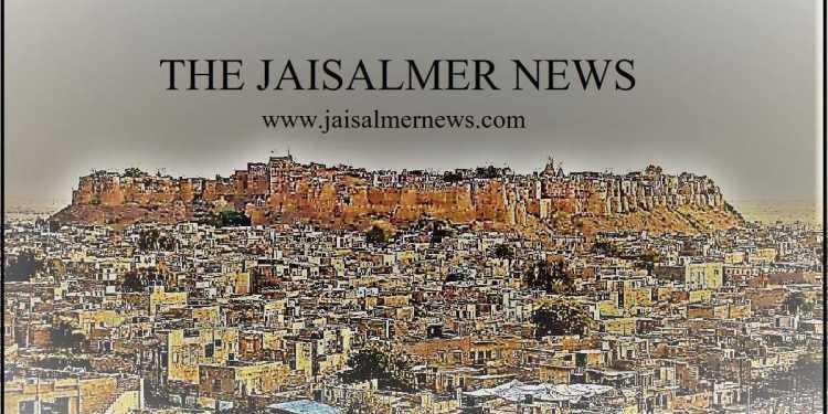 www jaisalmer news com
