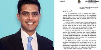 Sachin pilot wrote letter to state election commission for rajasthan panchayat election
