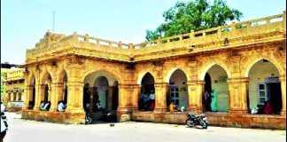Shree Jawahir Hospital Jaisalmer