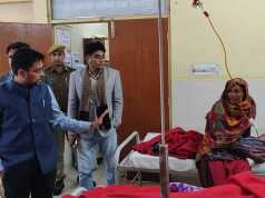 jaisalmer collector ias namit mehta inspected jawahir hospital
