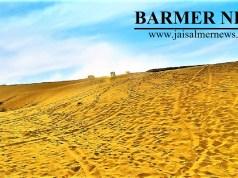 Barmer News