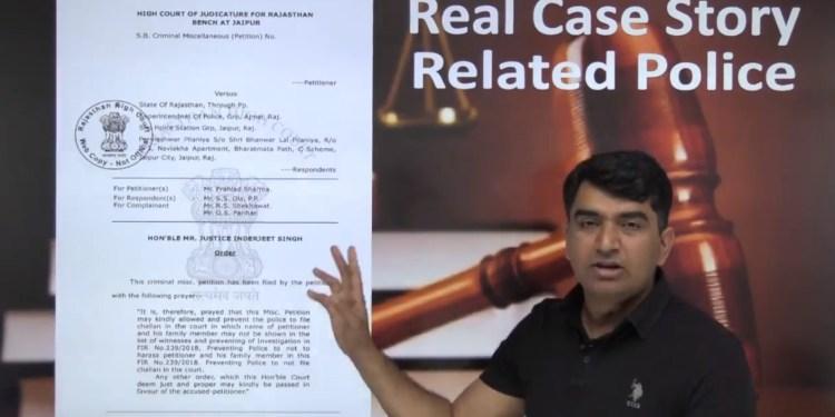 Goverdhan Singh Legal Mind Video