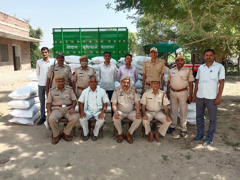 Nachna Police Doda Post News