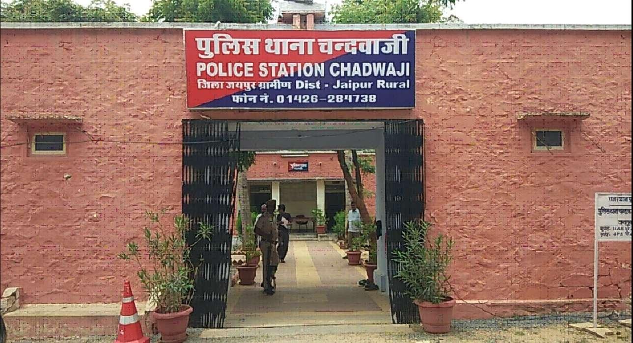 Chandwaji Police Station Jaipur