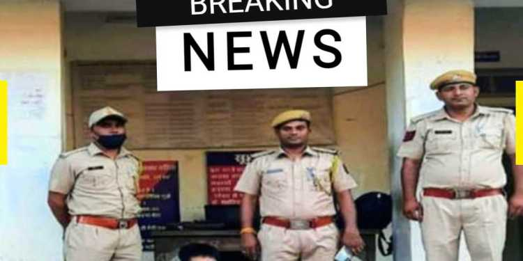 Pokhran's youth arrested for making fake Instagram of a girl