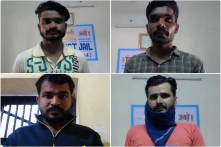 Bikaner Nokha Jail Break News