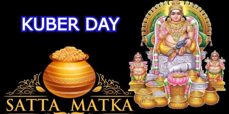 Kuber Day, Kuber Day Result, Kuber Matkà Day, Kuber Day Matka, Matka Kuber Day, Kuber Day Matka Result , Sattamatka Kuber Day, New Kuber Day , Kuber Day Today, Satta Matka, Satta Batta, Satta Result