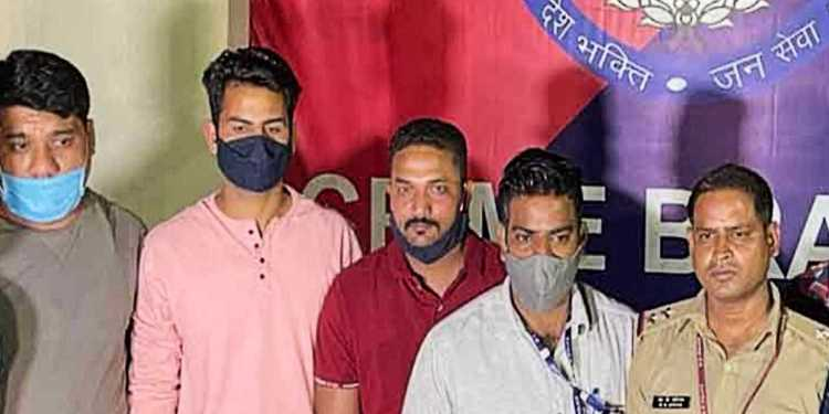 Two Matka Satta King Arrested For Run Satta Matka .Com site