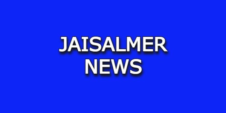 Jaisalmer News In Hindi