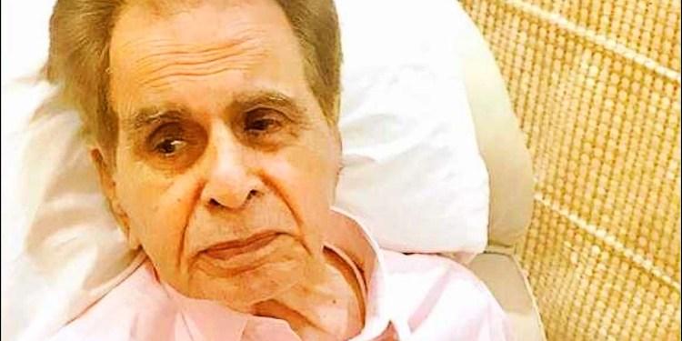 Dilip Kumar has been admitted to Hinduja Hospital Mumbai